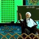 حکومت امام زمان(عج) نمونهای از قدرت خدا در زمین/ رمز موفقیت امام خمینی(ره) در پیروزی انقلاب اسلامی