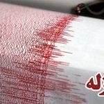 زمینلرزهای به بزرگی ۴.۲ ریشتری دقایقی پیش شهرستان دزفول را لرزاند.