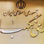 صحت انتخابات دزفول تائید شد/آخرین تیر قومگرایان به سنگ خورد