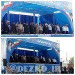 رژه نیرو های مسلح در دزفول برگزار شد