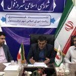 قومگرایی در بین اعضای  شورای شهر  دزفول جایگاهی ندارد