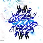 زندگینامه حضرت زینب (س) / درسی که همسایهی یهودی از حضرت زینب (س) گرفت