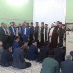 مجمع هیات های مذهبی عشایر در دزفول تشکیل شد