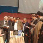 پنج کتاب در کنگره بین المللی جندی شاپور دزفول رونمایی شد