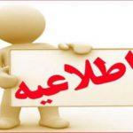 تغییر در راس فرمانداری دزفول/علی فرهمندپور جایگزین بن عباس شد