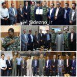 دیدار شهردار و اعضاشورای شهر با فرماندهان ارتش