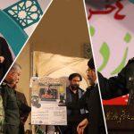 مراسم روز ملی مقاومت روز دزفول برگزار شد