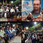 مراسم اربعین شهیدمدافع حرم دزفول شهید علی سعد