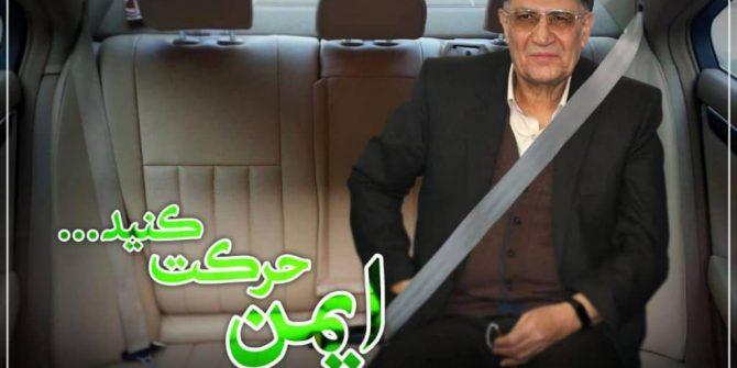 سید احمد آوایی