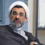 پیام تسلیت دکتر خسروپناه در پی ترور شهید محسن فخرایی زاده دانشمند هسته ای و موشکی