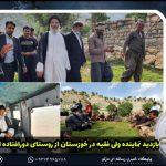نماینده ولی فقیه در خوزستان از روستای دورافتاده احمدفداله دزفول بازدید کرد